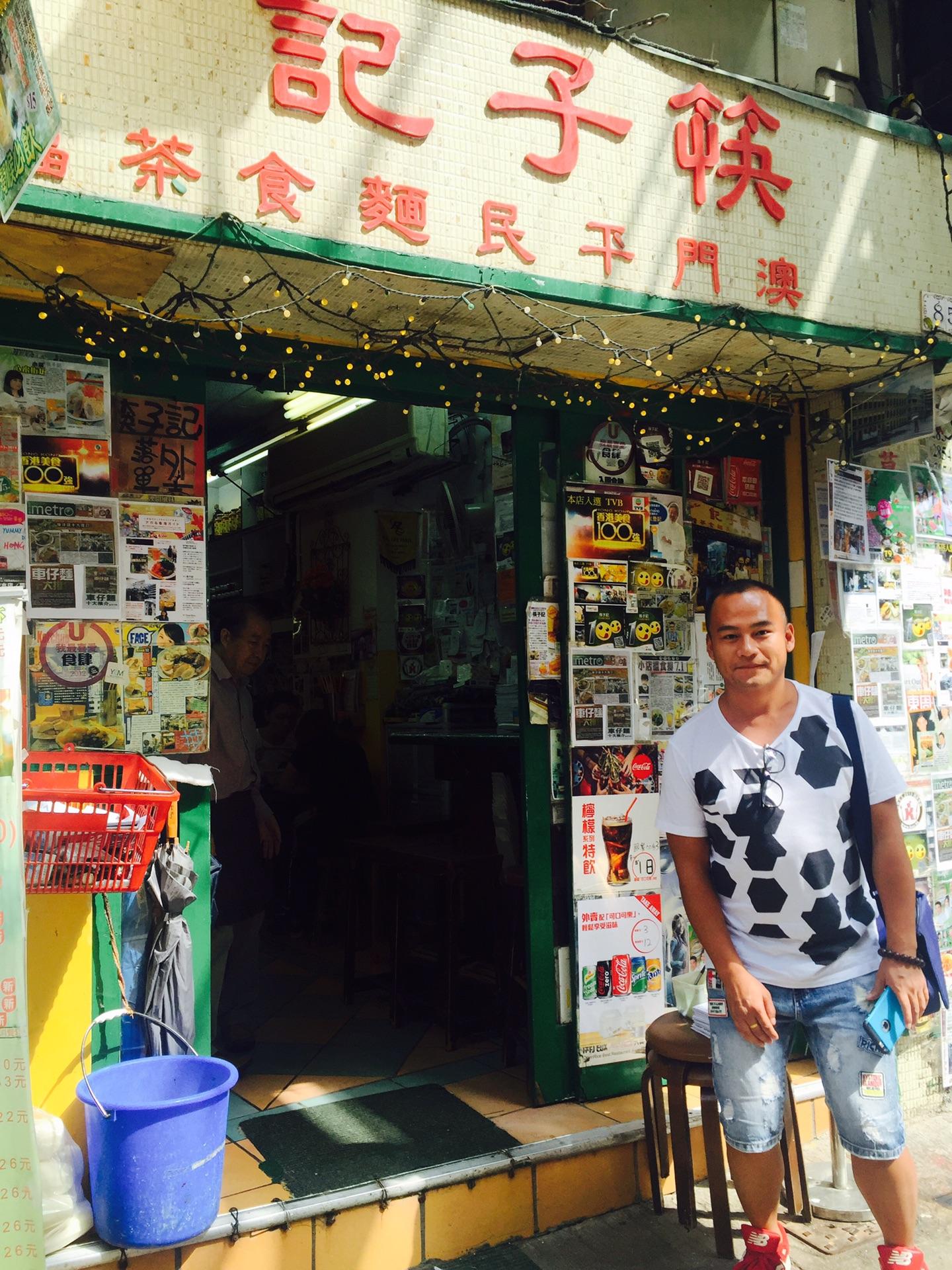一个吃货的香港之旅2